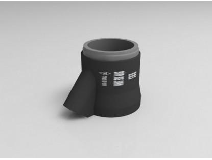 Q300mm-Q200mm C PARÇASI ÇATAL